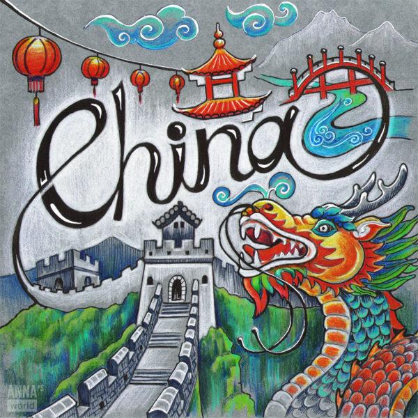 Иллюстрация Китай