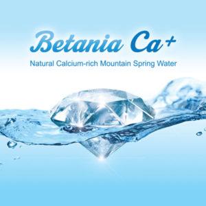 Дизайн сайта производителя воды