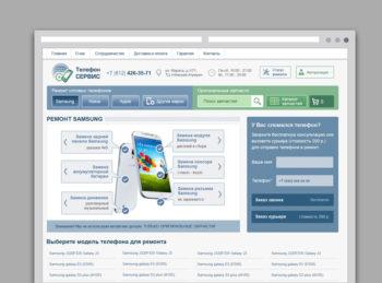 Дизайн сайта Телефон-Сервис