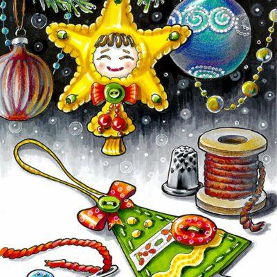 """Новогодняя открытка """"Игрушки"""""""