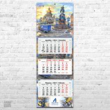 Иллюстрация для корпоративного календаря